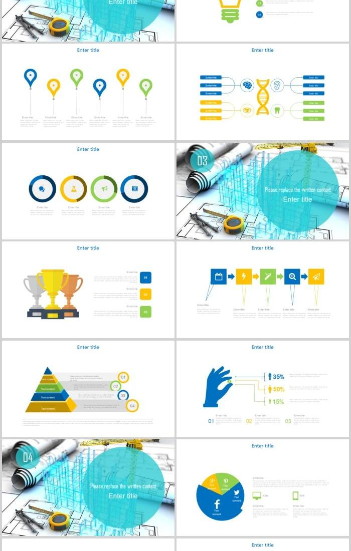 Architectural Graduation Thesis Defense PPT Template Architectural Design  PowerPoint Templates - Professional Ppt,excel,office Documents,template  Download Site