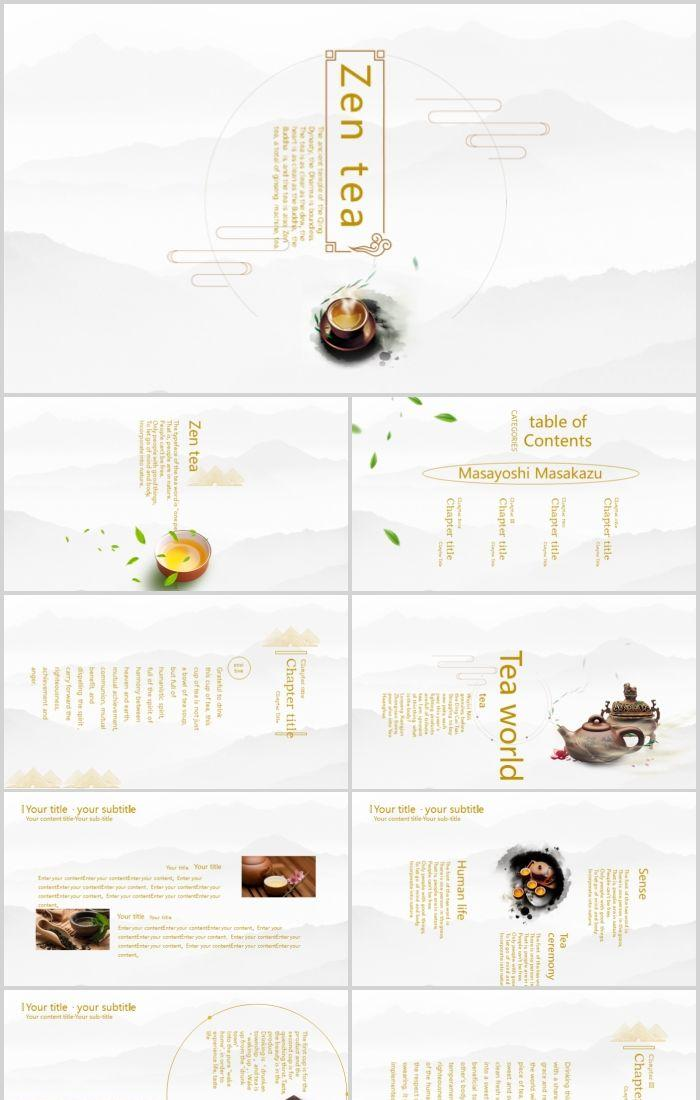Zen Tea Blind Ppt Template Powerpoint Templates Professional Ppt Excel Office Documents Template Download Site