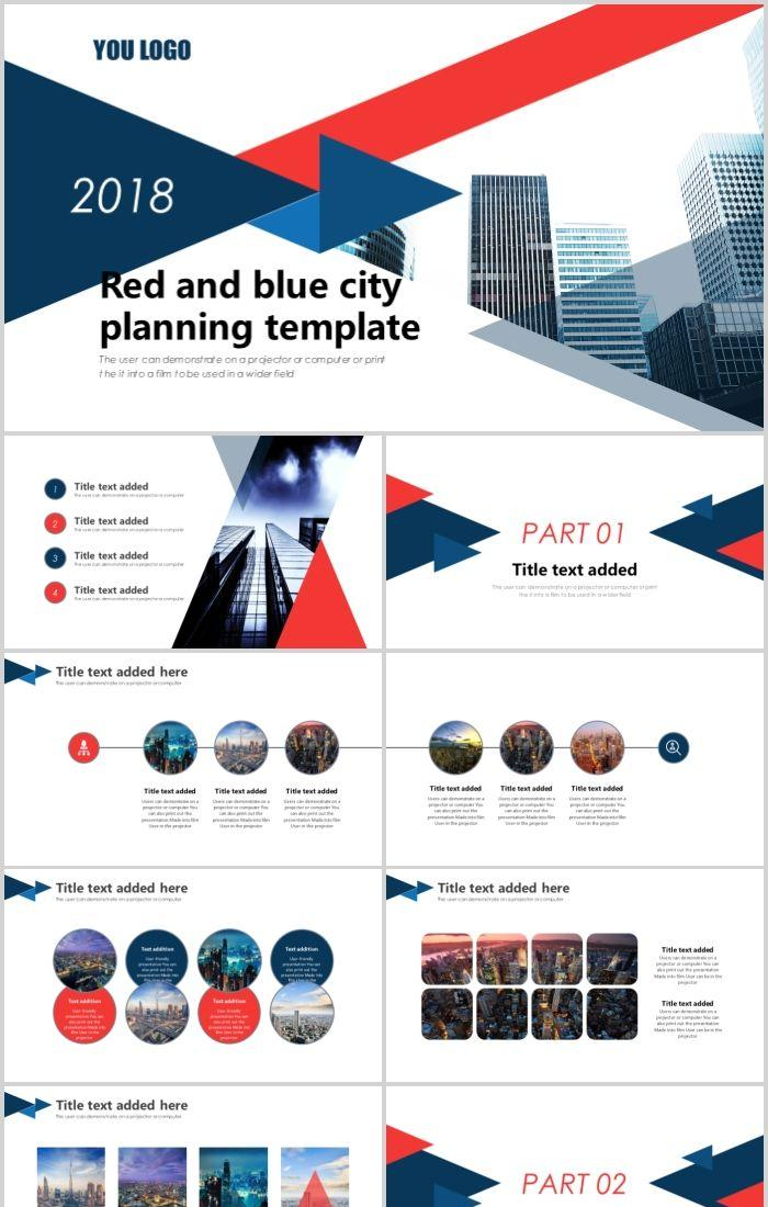 Red and blue geometric business style urban planning report