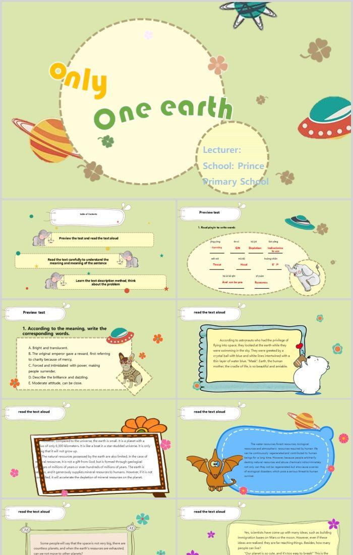 Only One Earth Sixth Grade Open Courseware Ppt Template Material Powerpoint Templates Professional Ppt Excel Office Documents Template Download Site