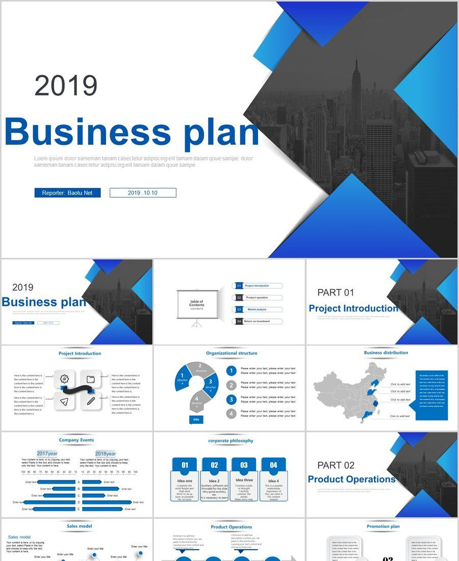 2019 Blue Business Project Business Plan Ppt Template